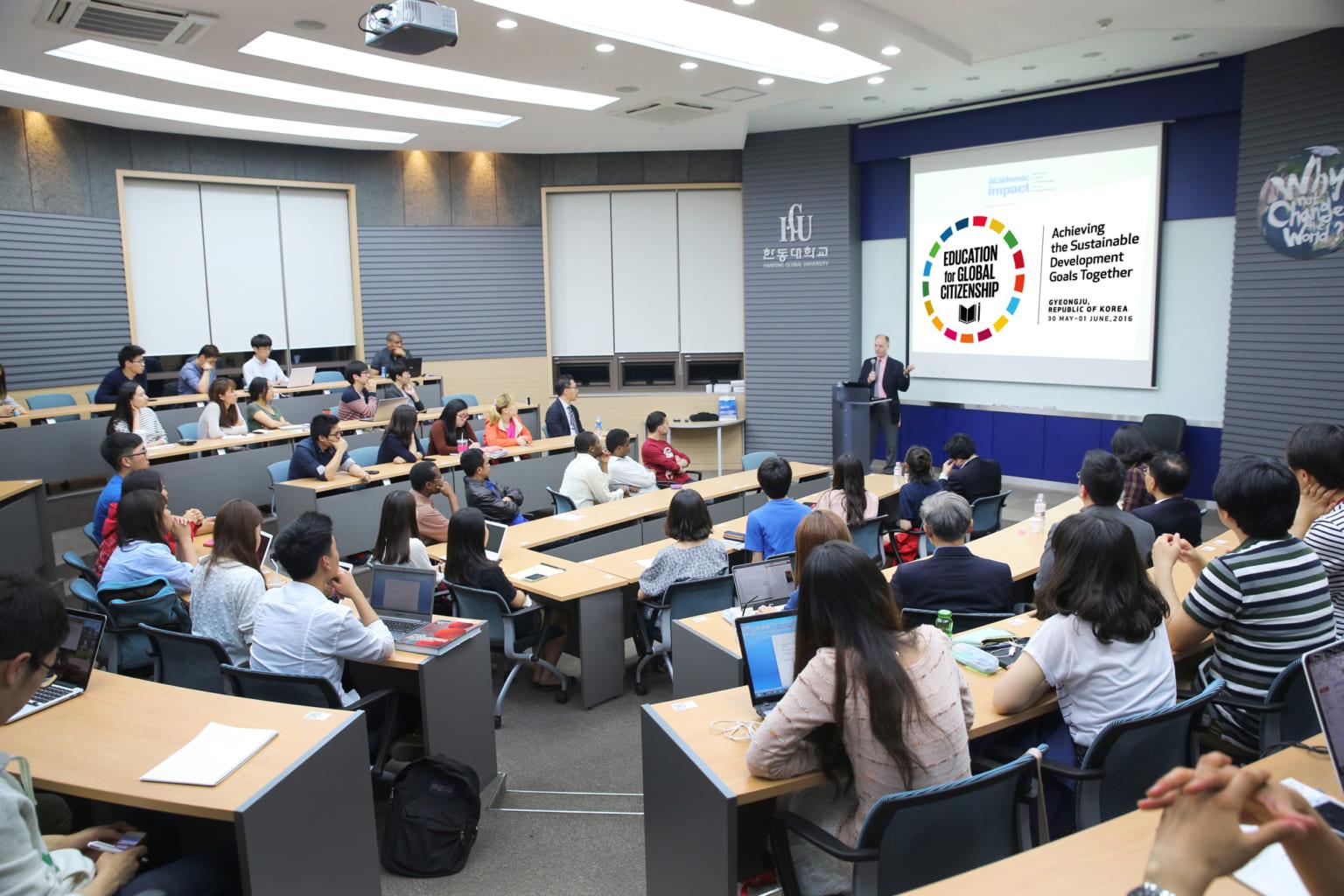 Các ngành đại học Handong